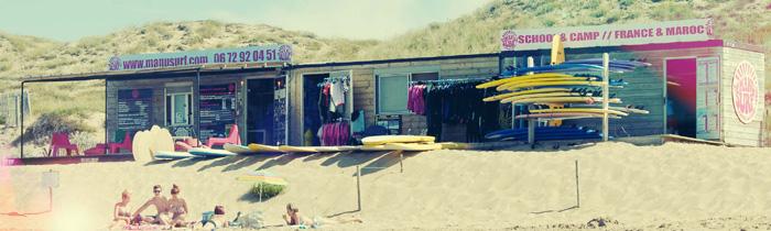 Ecole de surf Longeville sur Mer, Vendée